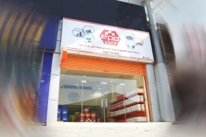 Epo Gulf showroom